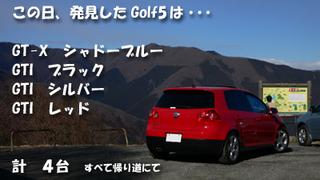 GTI_06_02_01m
