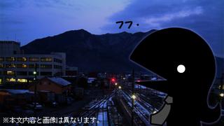 GTI_06_02_02