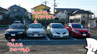 PR_05_12_06