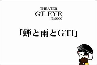 Gti_0000_3