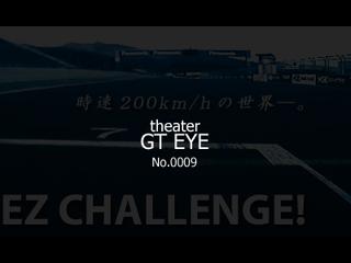 Gti_0009