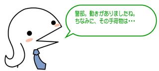 Gti_06_09_04b