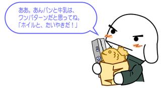Gti_06_09_04c