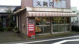 photo_05_10_02d